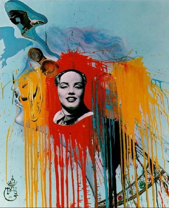 Salvador Dali's Mao-Marilyn (1972) U.S. Customs Seizure From Colombian Drug Traffickers